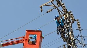 19 Mayıs ve Yakakent'te Elektrik Kesintisi Uyarısı