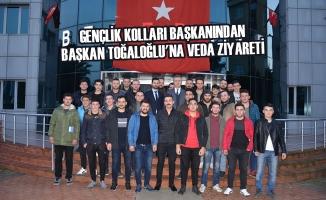 Gençlik Kolları Başkanından Başkan Toğaloğlu'na Veda Ziyareti