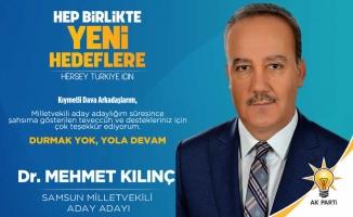 """Dr. Mehmet Kılınç; """"""""Hep Birlikte Hedef Yeni Türkiye"""""""