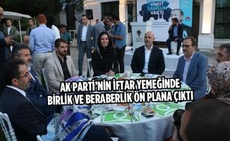 AK Parti'nin İftar Yemeğinde Birlik ve Beraberlik Ön Plana Çıktı