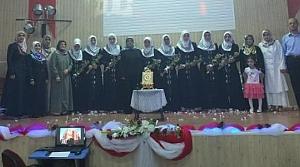 Altunyaprak Kız Kur'an Kursu İcazet Töreni