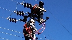 YEDAŞ'tan 19 Mayıs'ta Elektrik Kesintisi Uyarısı