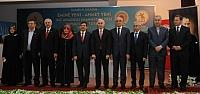 Emine-Ahmet Yeni Kız Anadolu İHL...
