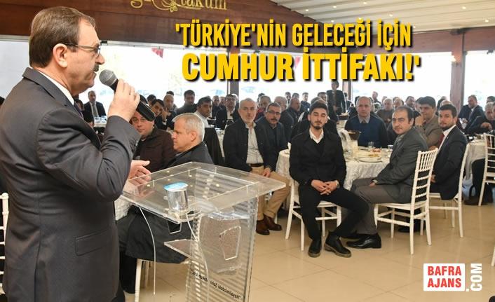Başkan Zihni Şahin, İş Adamlarına Seslendi