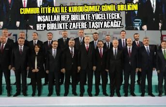 """""""Samsun'un Tercihini Hizmet Siyasetinden Yana Kullanacağına İnanıyorum"""""""