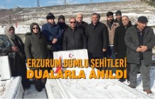 Erzurum Dumlu Şehitleri Dualarla Anıldı