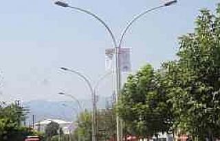 Akyazı'da Ada Caddesi 40 Hadis Ve Ayet Caddesi...