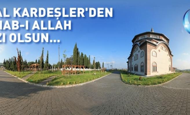 Dağköy Fatma - Avni Asal Camii Sanal Tur Uygulaması